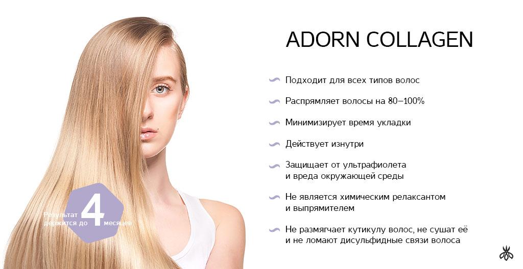 Отвар луковой шелухи от выпадения волос отзывы